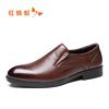 红蜻蜓皮鞋2018年秋季舒适正装男鞋皮鞋时尚商务办公室鞋