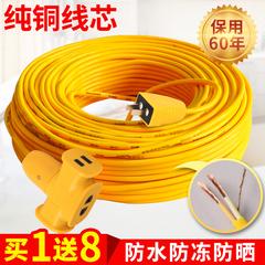 电线软线电缆线2芯防水户外铜芯电源线1.52.54平方家用插头带线