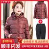 妈妈冬装棉衣洋气外套老人羽绒棉服奶奶装小棉袄保暖中年女装