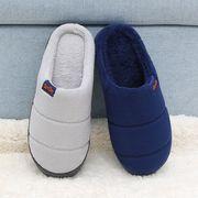 棉拖鞋男居家厚底冬季家居室内防滑保暖情侣家用毛拖鞋女冬天包跟