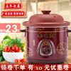 紫砂电炖锅家用电砂锅养生慢炖煮粥锅bb煲汤锅糖水迷你炖盅全自动