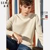 森马毛衣男士2018冬装米白色小高领毛衫针织衫青少年打底衫潮
