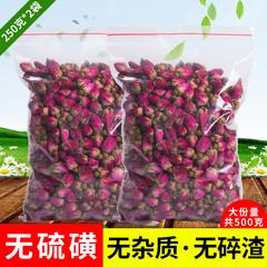 山东平阴玫瑰花茶养颜美容散装500g批發特级无硫干玫瑰花泡水祛斑