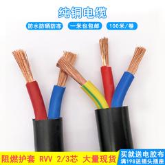 电线质量很好,铜丝质量也很好,应该是国标的了__电线2芯3芯1 1.5 2.5 4 6平方护套线防水防冻纯国标铜芯电缆线缆