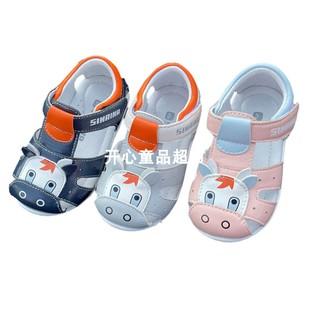 斯乃纳童鞋21夏新男女宝宝羊皮软底卡通可爱学步包头凉鞋1220411