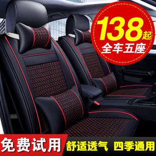 广汽传祺GS4GS5 GA8 GS3 GA6专用汽车座套四季通用夏季全包围坐垫