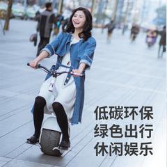 电动独轮车自平衡车智能体感单轮摩托车思维车成年人通用代步上班