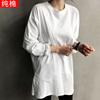 港风春秋季上衣宽松百搭白色中长款内搭打底衫纯棉长袖T恤女
