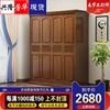 实木衣柜二三四五六门对开新中式经济型234推拉门大衣橱卧室家具