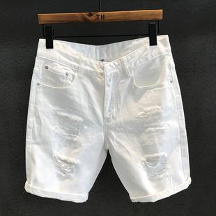 香港版百搭潮牌白色破洞牛仔短裤男士潮流夏季刮烂乞丐五分裤