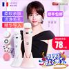 法国VLVEE电动洗脸仪器毛孔清洁器洁面仪女洗脸神器洗脸机充电式