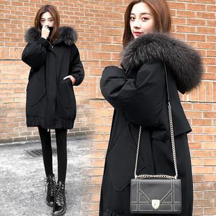 羽绒服女2018冬季中长款宽松加厚大毛领茧型蝙蝠袖外套潮