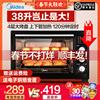 抢美的烤箱小烘焙大容量小型蛋糕全自动家用电烤箱38升多功能