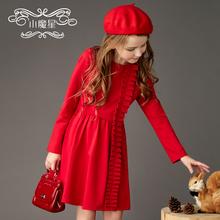 女大童红色连衣裙洋气小魔星春装2019女孩长袖打底裙子