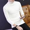 冬季高领毛衣男男士纯色打底衫白色潮流线衣帅气针织衫男