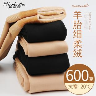 肤色内打底裤超厚肉色加绒一体特厚加厚外穿sky光腿神器女秋冬季