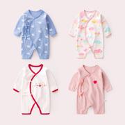 新生婴儿儿衣服春装和尚服冬0初生纯棉哈衣3个月宝宝连体衣春秋女