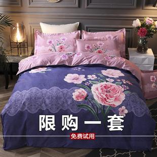四件套全棉纯棉1. 米床冬季加厚磨毛简约床单被套床上四件套
