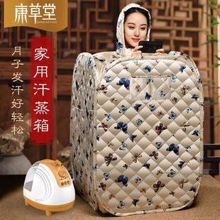 汗蒸箱家用单人蒸桑拿浴箱满月发汗箱排毒全身熏蒸机汗蒸房家庭用