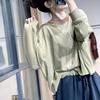 素凡卡秋季韩版日系撞色时尚休闲超宽松长袖针织T恤衫上衣女潮ins