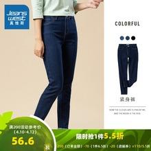 真维斯牛仔裤女 秋冬季女士铅笔裤显瘦显高弹力修身小脚裤紧身裤