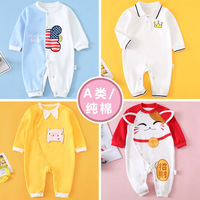 baby clothes第1名