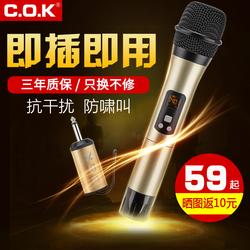 无线话筒U段调频会议家用舞台家庭卡拉OK唱歌户外音响K歌麦克风