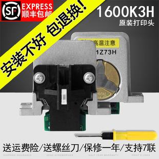 适用EPSON LQ1600K3H 爱普生590K打印头 680K2 配件组装头LQ675KT LQ595K 136KW 590K打印头 LQ2680K针头