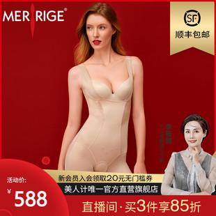 美人计塑身衣女产后收腹美体塑形束身内衣连体夏薄款痩