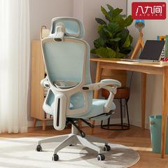 八九间电脑椅办公椅子电竞椅转学生学习家用可躺人体工学舒适久坐
