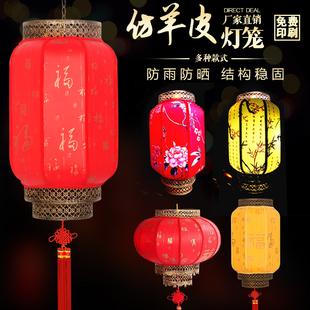 大红户外防水吊灯灯笼仿羊皮仿古广告冬瓜中式铁艺装饰中国风灯笼