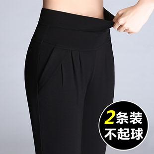 哈伦裤女七分夏季薄款2019女裤子长裤大码宽松显瘦九分裤