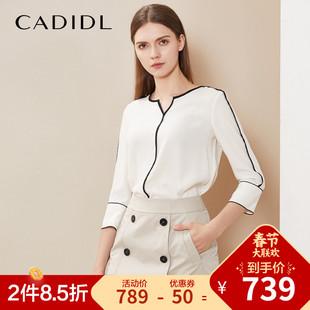 卡迪黛尔2018秋装时尚撞色拼接雪纺衫女气质百搭宽松小上衣