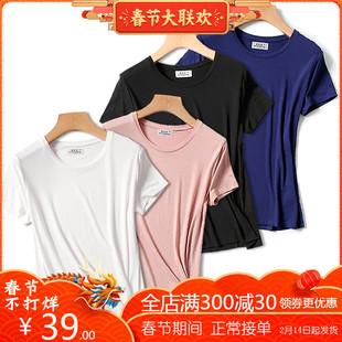 圆领短袖t恤大码女装夏装黑色莫代尔低领打底衫体恤