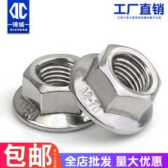 304不锈钢法兰螺母201六角带垫防松螺丝帽M3M4M5M6M8M10M12M14M16