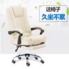 电脑椅舒适久坐家用旋转椅学生椅子主播书房办公椅可躺直播老板椅