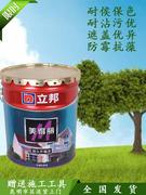 立邦漆立邦净味美得丽外墙乳胶漆环保无添加耐久外墙漆涂料18L