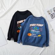 米西果中大童童装儿童男童卫衣韩版洋气2021年春秋套头上衣潮
