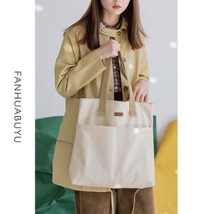 梵花不语原创日系撞色帆布包女简约时尚单肩帆布袋学生手提布袋包