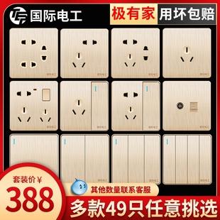 暗装开关插座一开五孔单双控家用空调墙壁usb六九孔多孔电源面。
