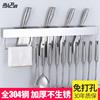 免打孔304不锈钢厨房置物架壁挂收纳架挂件厨具用品锅铲架子