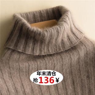 年末高领貂绒毛衣女士套头羊绒衫短款加厚针织打底衫