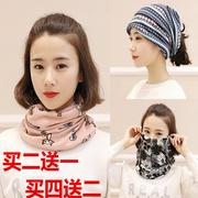 围脖女冬季学生百搭薄款针织套头围巾护颈椎脖套面罩包头帽