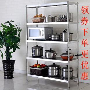 厨房不锈钢置物架五层落地多层货架烤箱微波炉收纳储物架5层架