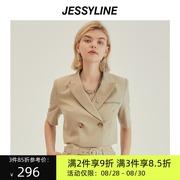 jessyline 2021春装 杰茜莱时尚纯色短款小西装女休闲外套潮