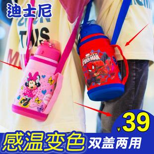 迪士尼儿童保温杯带吸管宝宝小学生幼儿园防摔两用不锈钢水杯水壶