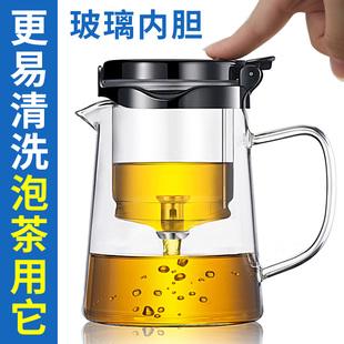 办公室飘逸杯泡茶壶全玻璃内胆过滤泡茶杯茶具茶水分离冲茶器家用