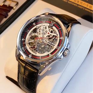 花花公子手表镂空机械表防水全自动时尚商务十大男士腕表品牌