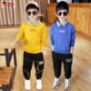 米西果男童卫衣春秋款童装2020新春款儿童上衣潮款洋气中大童韩版