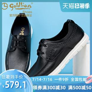 金利来男鞋春季休闲透气单鞋青年牛皮系带板鞋时尚真皮帆船鞋